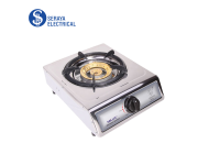 Milux Stainless Steel Single Burner Gas Stove MS107