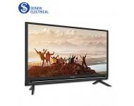 """Sharp 32"""" LED FULL HD Android TV 2TC32BG1X"""